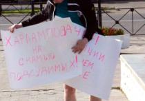 Жители Малоярославца вышли на пикет с требованием отправить местного мэра на скамью подсудимых