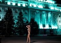 Оренбург озаботился проблемой голой женский груди