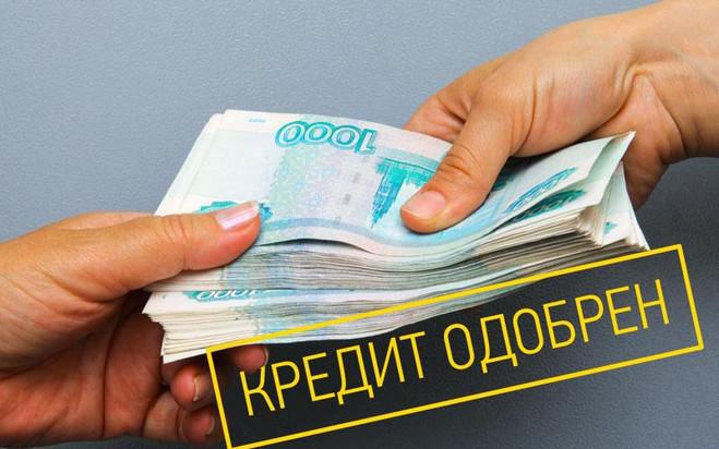 В Российской Федерации начался ипотечный бум
