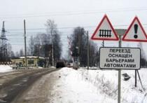 Проезд автотранспорта из Калуги через Детчино осложнился из-за поездов