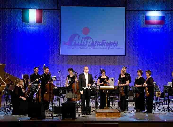 Калужский фестиваль «Мир гитары» вошёл всписок «Национальных событий года»